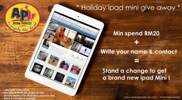 ipad mini contest dec2014